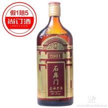 石库门上海老酒(红标)石库门上海老酒价格(正宗老品牌)