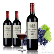 路易斯吉拉德 夏洛斯古堡 法国红酒