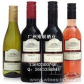 蒙德维歌海纳玫瑰红葡萄酒