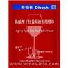 葡萄酒果酒专用酵母 5g装酿造50斤葡萄和水果 进口酵母