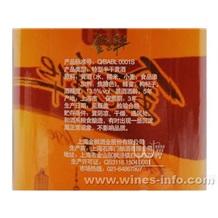 婚庆黄酒价格 金色年华5年陈批发 上海老酒价钱