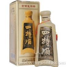 四特52度古钟瓷,上海四特酒批发,四特古钟瓷(52度浓香型)