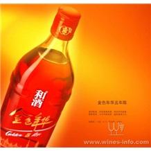和酒金色年华5年陈,上海石库门金色年华5年,石库门和酒5年批发