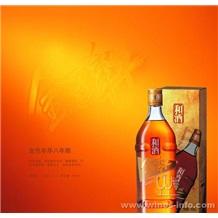 上海石库门金色年华8年专卖,石库门金色年华和酒,石库门上海老酒批发