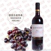 杰卡斯梅洛干红,澳洲杰卡斯梅洛红酒