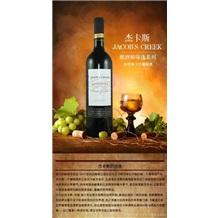 杰卡斯酿酒师臻选(珍藏)赤霞珠红酒