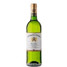 皇轩臻选干白葡萄酒,法国皇轩干白,皇轩臻选葡萄酒(批发专卖正品)