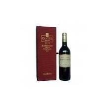卡斯特皇家花园干红葡萄酒(法国红酒)