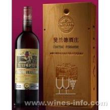 卡斯特斐兰德干红葡萄酒(法国)