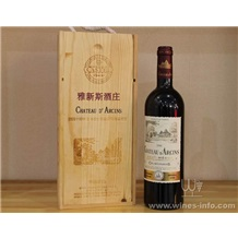 法国卡斯特雅新斯(木盒)干红葡萄酒