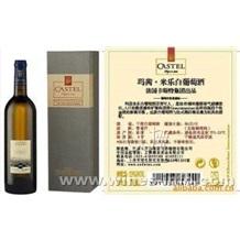 卡斯特米乐干白葡萄酒(原装促销)