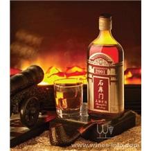 石库门红色峥嵘2001,峥嵘2001石库门黄酒专卖,石库门2001峥嵘黄酒批发