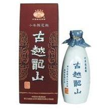 定喜酒古越龙山【十年陈价格】团购绍兴老酒