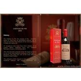松堡红葡萄酒2004(375ml)