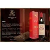松堡红葡萄酒2005(750ml)