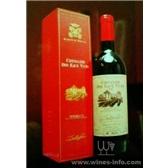亚维斯骑士红葡萄酒2005