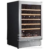 西鼎 红酒柜 嵌入式冰箱 恒温酒柜 葡萄酒柜 红酒冷藏柜 酒柜冰吧
