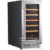 西鼎红酒柜 嵌入式酒冰箱 恒温酒柜 葡萄酒柜 恒温箱wine cooler