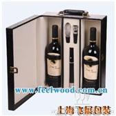 红酒包装盒,红酒礼盒,