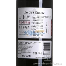 杰卡斯西拉干红 澳洲红酒