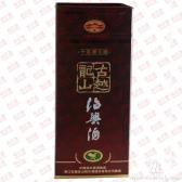 (假一罚十)古越龙山十年陈花雕酒专卖