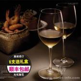 Lucaris世界顶级环保无铅水晶红酒杯曼谷祝福系列470ml赤珠霞