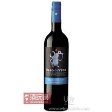 西班牙酒之吻干红葡萄酒(蓝盖)原装