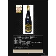法国圣安妮堡皇冠葡萄酒