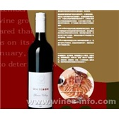 澳大利亚 2009 黑皮诺葡萄酒