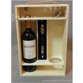 紅酒木盒/雙支酒盒/帶酒具紅酒木盒/紅酒盒 雙支裝葡萄酒盒/ 訂做