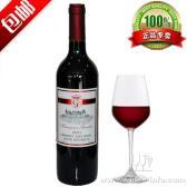 澳大利亚袋鼠园赤霞珠葡萄酒2011
