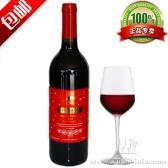 澳大利亚袋鼠王赤霞珠干红葡萄酒