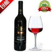 澳大利亚袋鼠王设拉子干红葡萄酒