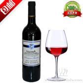 澳大利亚袋鼠园设拉子干红葡萄酒