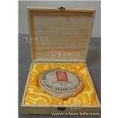 普洱茶盒/普洱茶饼礼盒/定做茶饼木盒/曹县盛鼎工艺品有限公司