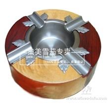 HS-A2雪 茄烟具豪华实木金属烟灰缸