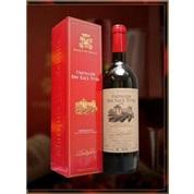亞維斯騎士紅葡萄酒