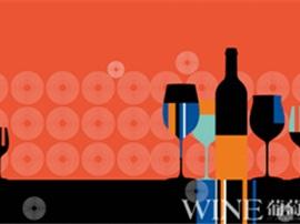 2013:葡萄酒十大关键词