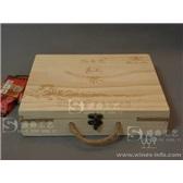 木质茶叶盒茶叶木盒高档茶叶礼盒