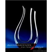 【正品G&C】奥地利原装进口施华洛水晶红酒U02型醒酒器 礼盒单只装