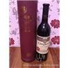 张裕尚品系列干红葡萄酒