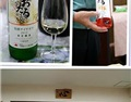 日本葡萄酒之旅: HOKKAIDO ウイン