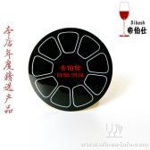 帝伯仕 温度贴 片 变色温度计 葡萄酒自酿设备可以贴这种温度计贴16-32度