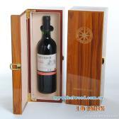 订制高档亮光油漆酒盒(单瓶装)