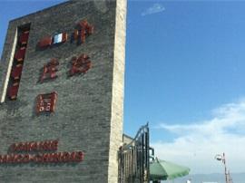 中国产区行(十)——延怀河谷