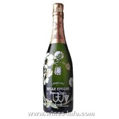 北京三元桥 巴黎之花美丽时光香槟