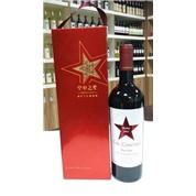 空中之星美乐干红葡萄酒