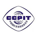中國国际贸促会商业分会葡萄酒贸易与教育促进中心