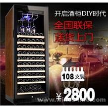 西安红酒柜 STH-G120UA实木层架红酒柜压缩机恒温红酒柜