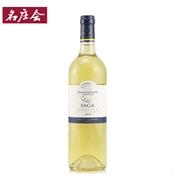 Saga Bordeaux white